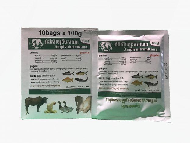 Ampisultrim Kana ADE Fish 100g
